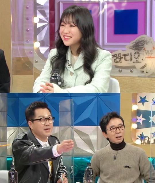 '라스' 쯔양 출연 / 사진 = MBC 제공