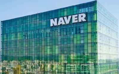 [단독] 네이버, 제주은행 지분 인수 검토…금융업계 파장 예고
