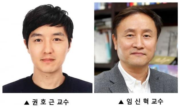 """세브란스 """"장 속 미생물 투여, 아토피에 효과"""""""