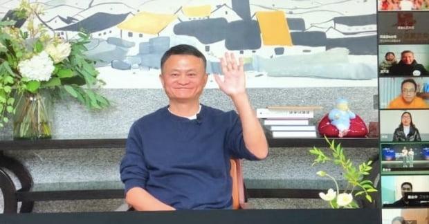 '실종설' 석달 만에 모습 드러낸 마윈  /톈무뉴스 캡처