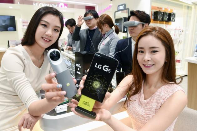 LG전자 G5 스마트폰. 모델이 배터리를 분리할 수 있는 '모듈형' 구조를 강조하고 있다. 한경DB