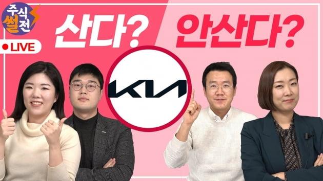 애플 카 생산이 급증한 기아 자동차, 지금 사야 할까?  주 코노미 TV