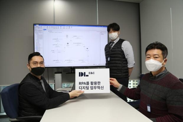 DL이앤씨, 로봇 프로세스 자동화 활용해 디지털 혁신 가속화