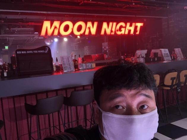 """[단독] 강원래 """"영업중단 손실 2억5천…지원금은 170만원"""""""