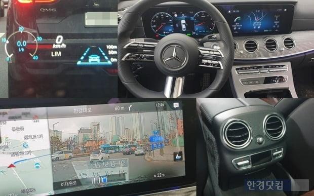 메르세데스-벤츠 E350 4매틱 AMG라인 헤드업 디스플레이 작동 모습과 스티어링 휠, 뒷좌석 공조기와 AR 내비게이션 작동 모습. 사진=오세성 한경닷컴 기자