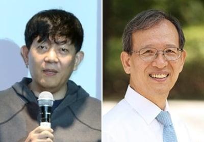 이재웅 전 대표(왼쪽)와 이준구 명예교수. / 사진=연합뉴스 및 이준구 교수 홈페이지