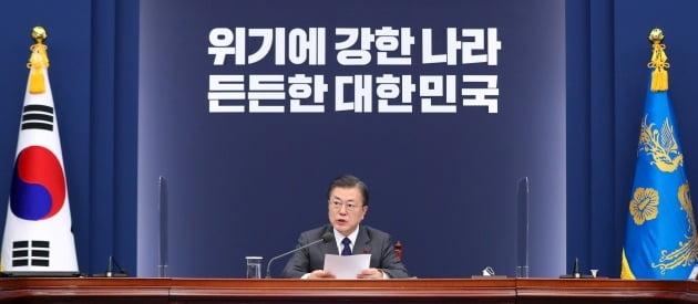문재인 대통령 [사진=연합뉴스]