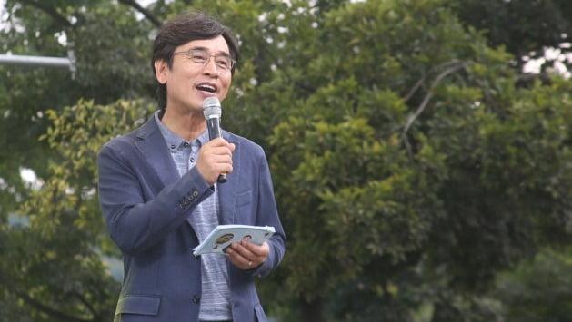 유시민 사람사는세상 노무현재단 이사장  /연합뉴스
