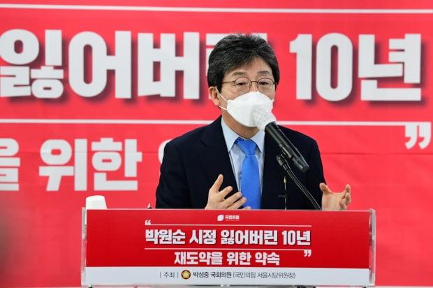 유승민 전 미래통합당(국민의힘 전신) 의원. 사진=연합뉴스