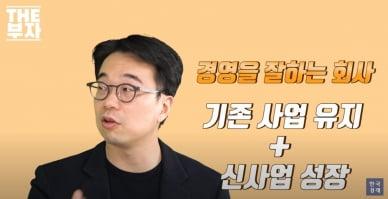 저렴한 주식? 비싼 주식?…韓 대표 가치투자가는 뭘 살까