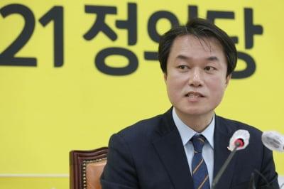 """정의당 """"김종철 대표, 장혜영 의원 성추행…의심 여지 없어"""" [전문]"""