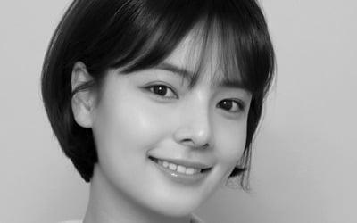 송유정, 뒤늦은 사망 비보 [공식]