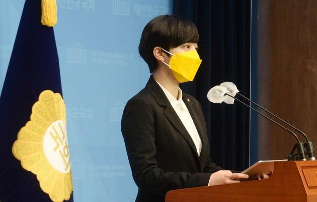 류호정 정의당 의원 [사진=연합뉴스]