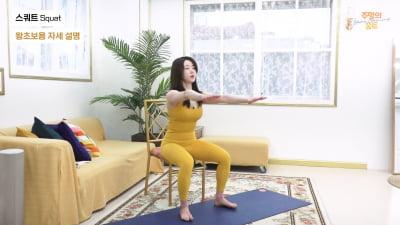 하루 5분씩 하체 운동하면 몸에 나타나는 효과