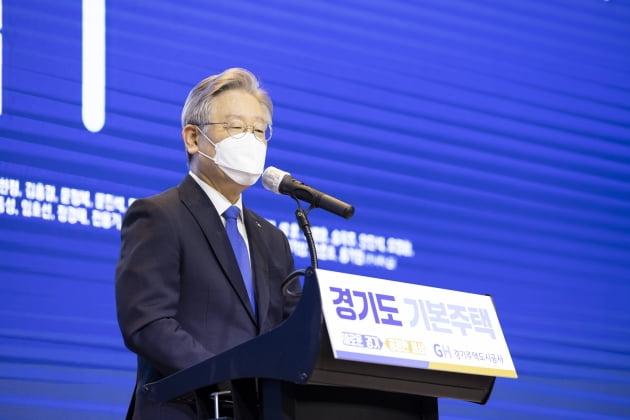 """이재명 경기도지사, """"투기 불가능한 제도 개혁해 부동산문제 해결해야"""""""