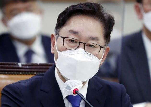 박범계 법무부장관 후보자. /뉴스1