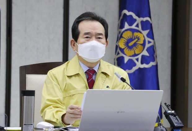 """""""4월 자영업 손실보상 어렵다""""…재난지원금으로 눈 돌린 당정"""