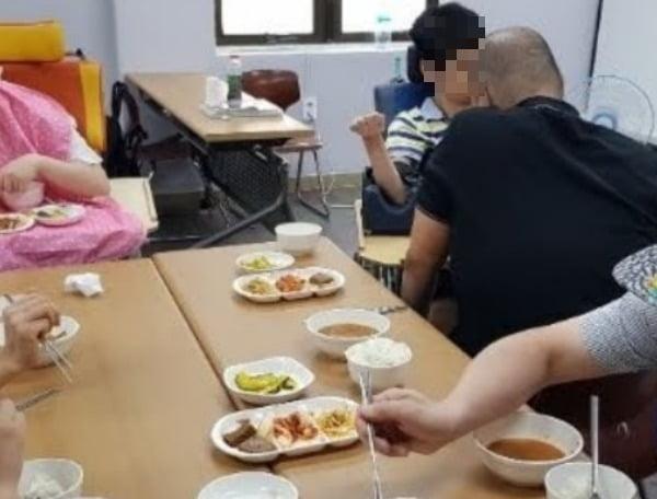 당시 장애학생들에게 지급됐던 급식.