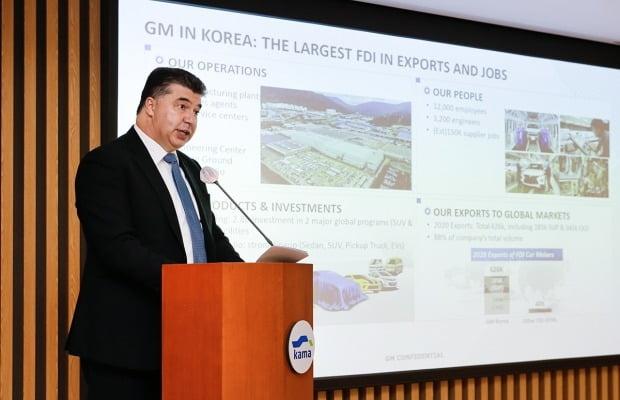 카허 카젬 한국GM 사장이 한국 시장의 경쟁력에 대해 발언하고 있다. 사진=한국GM