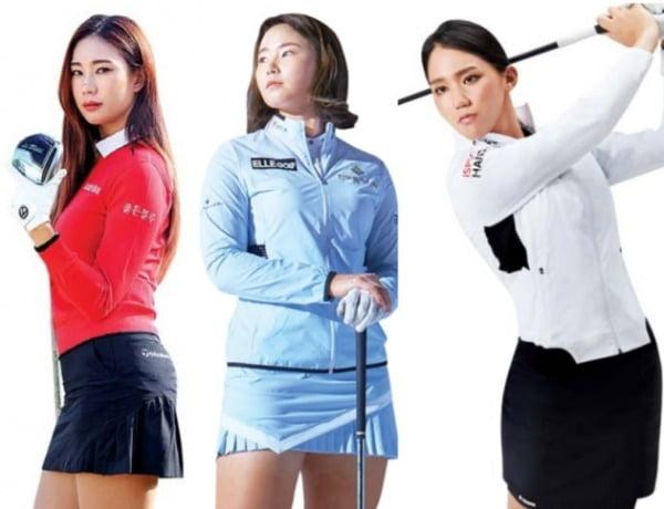 (왼쪽부터) 유현주, 임희정, 리디아 고