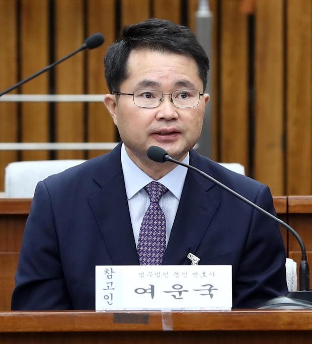 김진욱 고위공직자범죄수사처 처장은 28일 공수처 차장으로 판사 출신 여운국 변호사를 제청한다고 28일 밝혔다. 사진=연합뉴스