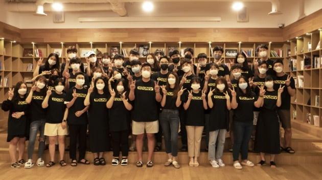 스타트업 '유니브' 기업 단체사진