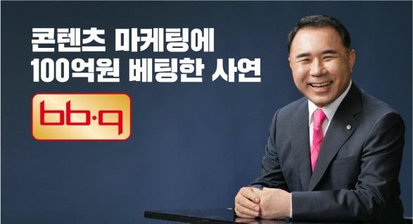 윤홍근 BBQ 회장/사진=BBQ