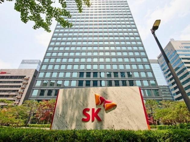 서울 종로구 서린동 SK그룹 본사 빌딩