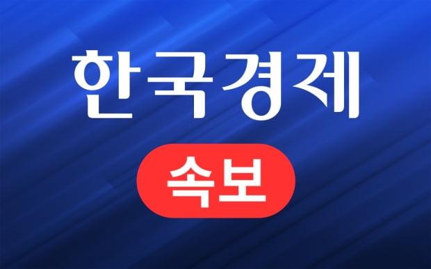 [속보] 코로나19 신규확진 520명…엿새째 500명대 지속