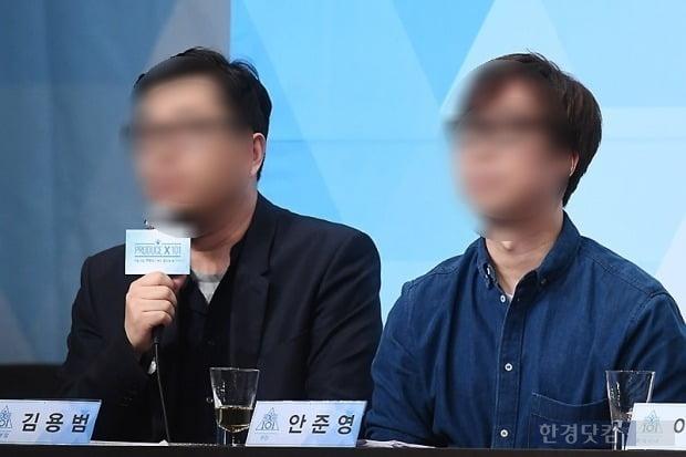 '프로듀스 101' 김용범 CP, 안준영 PD /사진=한경DB