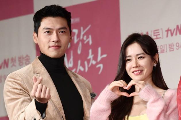 현빈 ♥ 손예진 사랑의 충돌 착륙 커플 진짜 연인으로 포괄