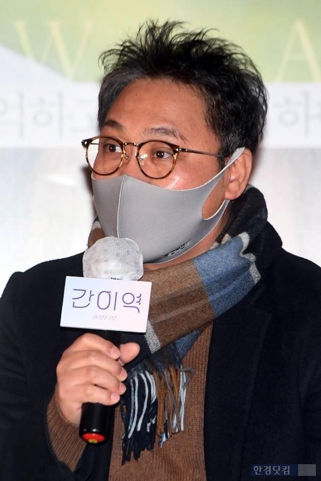 [포토] 김정민 감독, '기억이 머무는 곳 간이역'