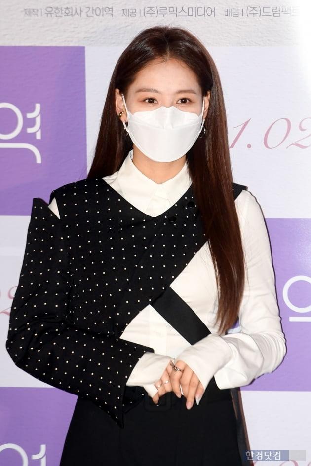 [포토] 김재경, '만능 엔터테이너~'