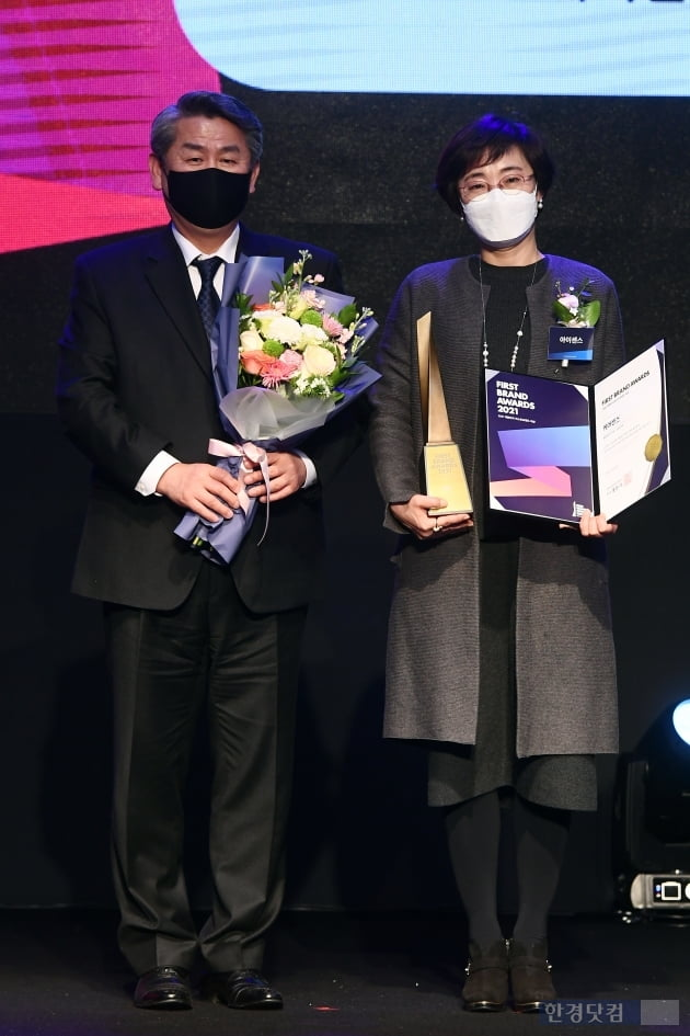 [포토] 케어센스, '2021 대한민국 퍼스트브랜드 대상' 혈당측정기 부문 수상