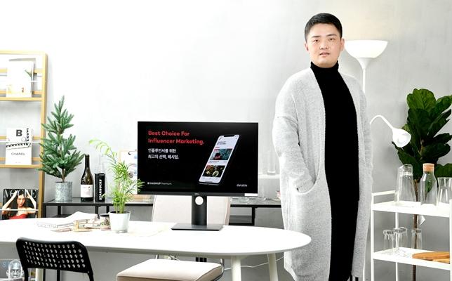 [2021 연세대 스타트업 에코시스템] 사람들 사이 메시지 분석, 인플루언서 마케팅 기업 '데이터블'