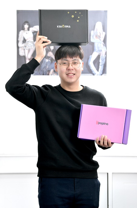 [2021 숭실대 스타트업 CEO] 중동지역에 K-POP 알리고 이커머스 사업에 도전장 던진 '피엔피플래닝'