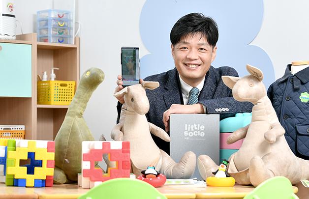 [2021 숭실대 스타트업 CEO] 뽀로로·핑크퐁 등 캐릭터와 교육 영상 콘텐츠를 '포키즈'안에 쏙