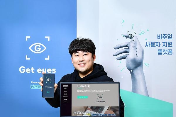 [2021 숭실대 스타트업 CEO]  AR 기술로 전자제품 사용법 알려주는 친절한 앱 '겟아이즈'