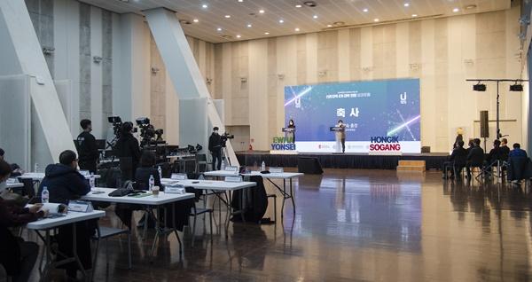 이화여대·서강대·연세대·홍익대, 신촌지역 4개 대학 연합 성과포럼 개최