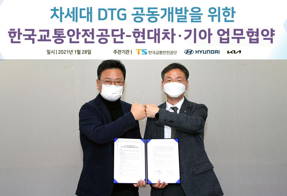 현대차·기아, 한국교통안전공단과 DTG 공동 개발한다