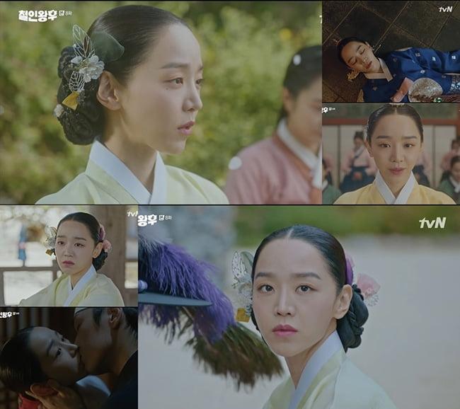'철인왕후' 신혜선, '하드캐리 열연'으로 새해에도 안방극장 접수