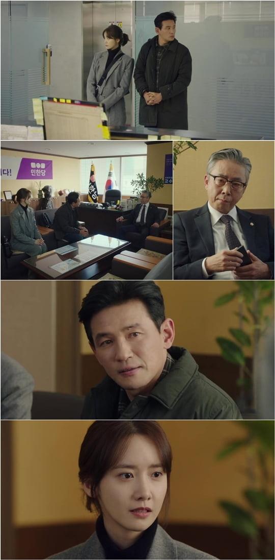 허쉬 황정민 임윤아(사진=키이스트, JTBC스튜디오)