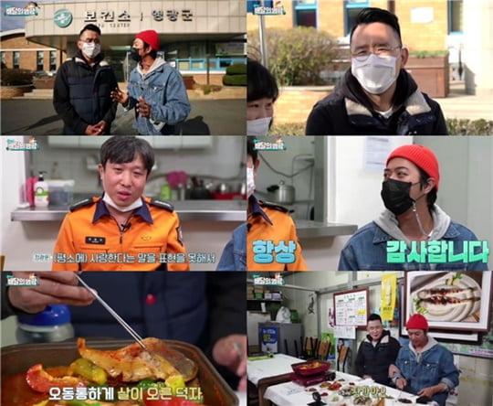 '배달의 영광' 윤형빈과 서태훈 (사진= 핑크스푼)