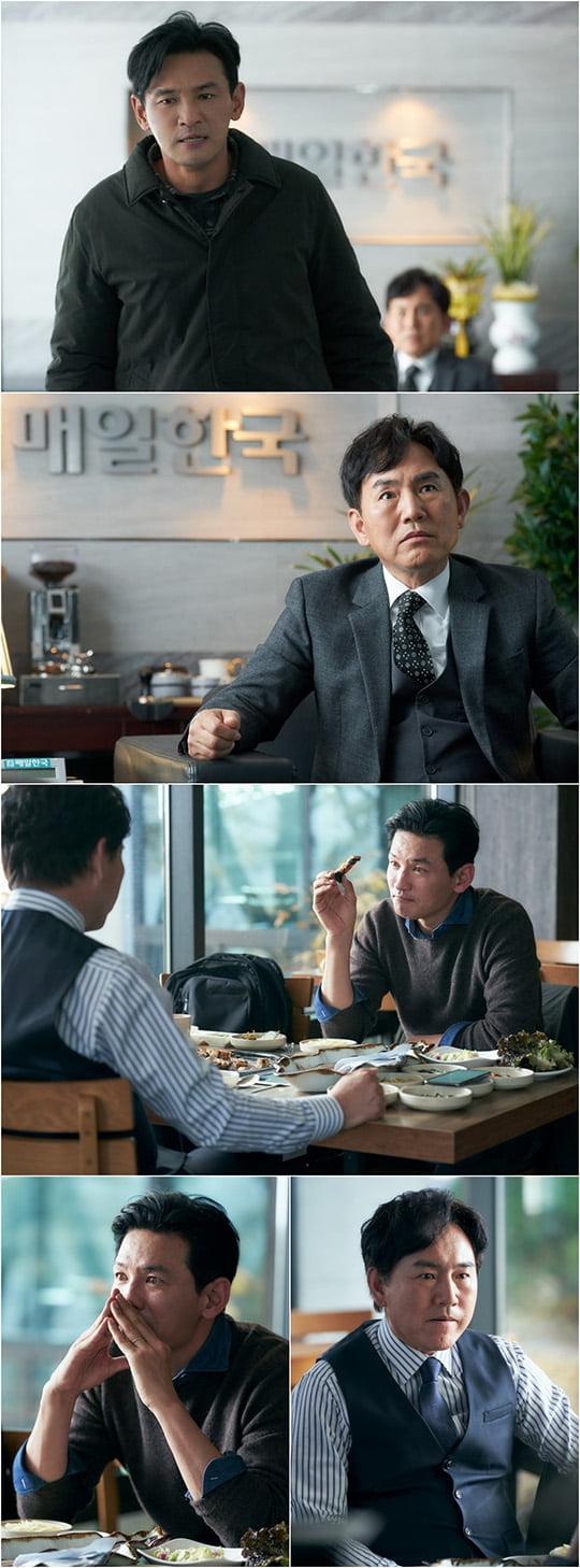 허쉬 황정민 손병호 (사진=키이스트, JTBC)