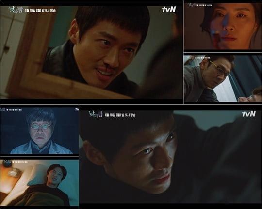 낮과 밤 (사진=tvN)