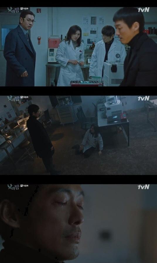 '낮과 밤'(사진=방송 화면 캡처)