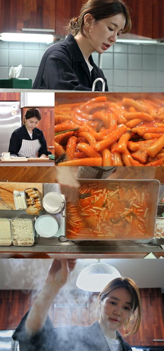 '편스토랑' 윤은혜 (사진= KBS)