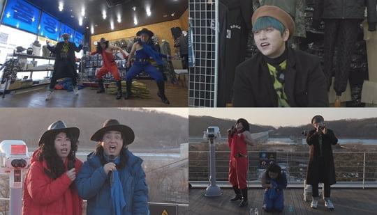 빽사이코러스 (사진=tvN)