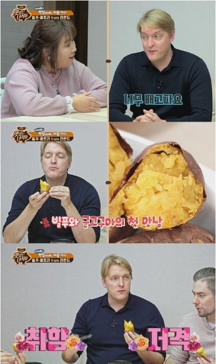 '맛있는 녀석들'(사진=코미디TV)