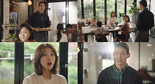 '선배, 그 립스틱 바르지 마요' 최정원 (사진= JTBC 제공)